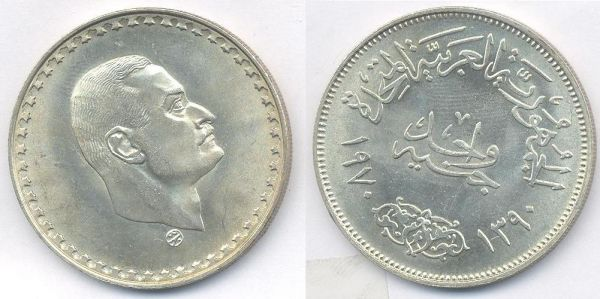 نشترى العملات المصريه القديمه الورقيه والفضيه