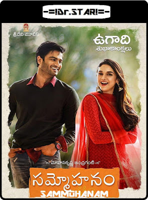 Sammohanam 2018 Dual Audio 720p UNCUT HDRip Download