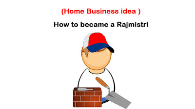 How to became a Rajmistri