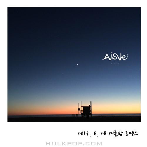 Aisle – 여름밤 로맨스 – Single