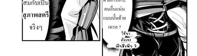 อ่านการ์ตูน Ima Made Ichido mo Onna Atsukaisareta koto ga nai Onna Kishi wo Onna Atsukai suru ตอนที่ 9 หน้าที่ 9
