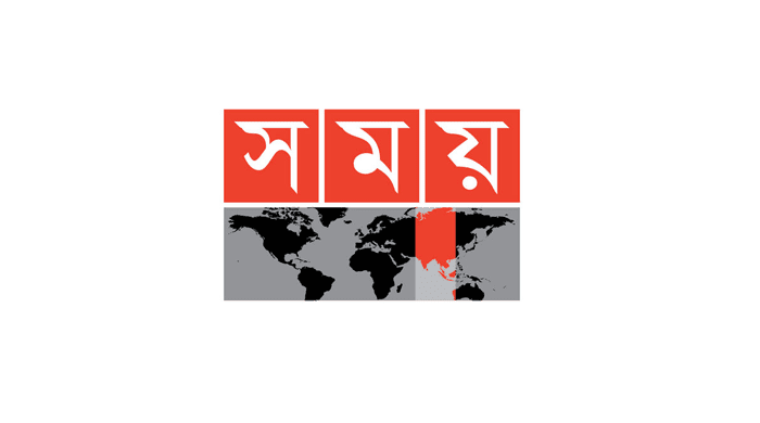 Somoy TV Live: 24/7 News Channel in Bangladesh