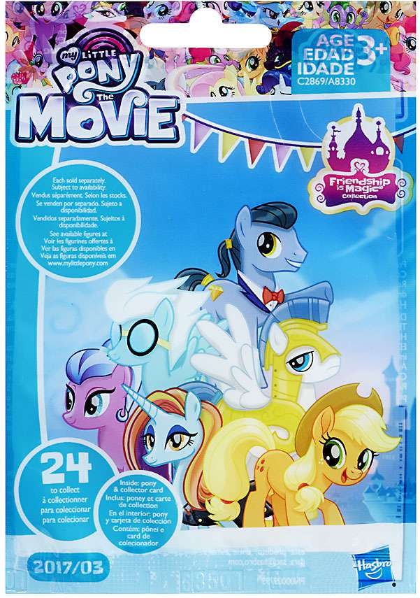 Wave 21 Blinds Bags Amp New Eqg Sets Available On Amazon