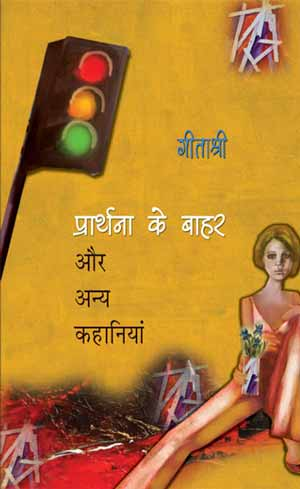 Deo Prakash Choudhary Shabdankan xxx