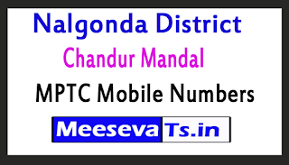 Chandur Mandal MPTC Mobile Numbers List Nalgonda District in Telangana State