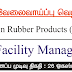 Vacancy In Samson Rubber Products (Pvt) Ltd