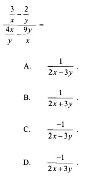 數學MC技巧 初階技巧(二)