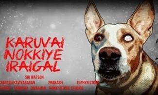 Karuvai Nokkiye Iraigal – New Tamil Short Film 2018