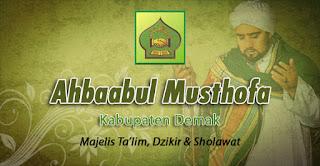 Hadroh Ahbabul Musthofa