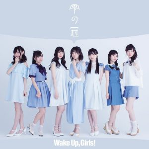 "Ost Ending Anime Wake Up, Girls! Shinshou ""Shizuku no Kanmuri"" by Wake Up, Girls!"