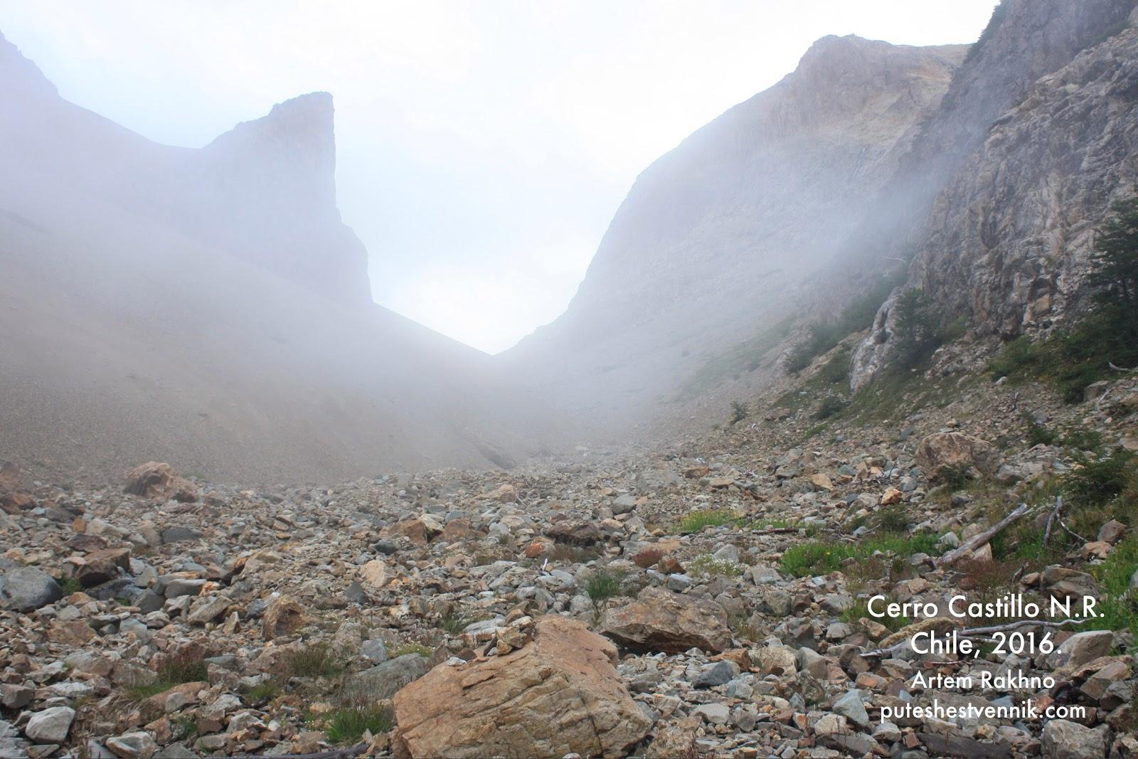 Туман скрыл перевал