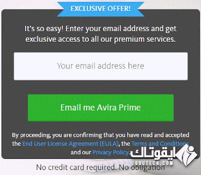 برنامج Phantom VPN لمدة 90 يوم مجانا IGOUTECH