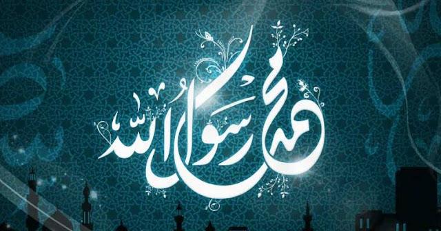 Puasa Rasulullah Muhammad SAW