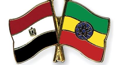 مصر وإثيوبيا