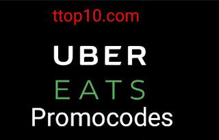 uber eats promo code kanpur uber eats promo code hyderabad uber eats promo code indore  uber eats promo code chennai  uber eats promo code first order  uber eats promo code pune  uber eats promo code delhi  uber eats promo code jaipur  uber eats promo code bhopal