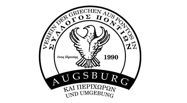Γεν. Συνέλευση πραγματοποιεί ο Σύλλογος Ποντίων Άουγκσμπουργκ και Περιχώρων