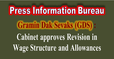gds-cabinet-approves-wage-revision