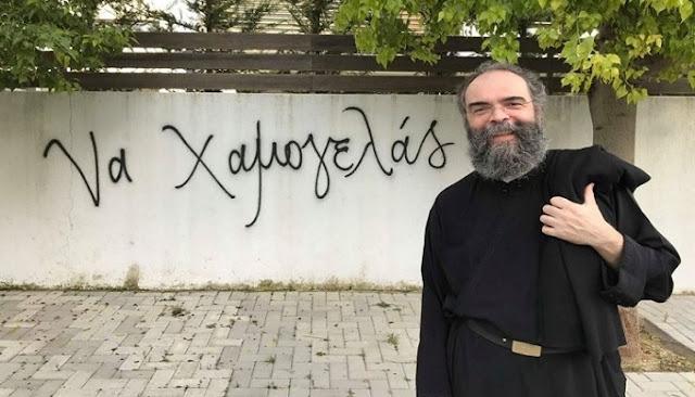 Π. Ανδρέας Κονάνος