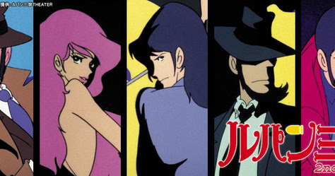 The Best Red Jacket Lupin Episodes (Series II)