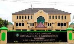Info Pendaftaran Mahasiswa Baru ( UIN/IAIN Raden Fatah ) Palembang 2017-2018