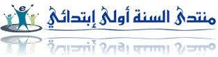 Perkenalan dalam bahasa arab beserta artinya