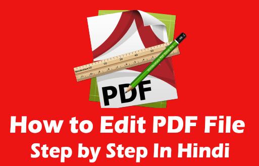 PDF फाइल एडिट कैसे करे ? [ How to edit PDF file in Hindi ]