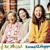 الدراما الكورية الخاصة الوداع الأكثر جمالاً في العالم 2018 The Most Beautiful Goodbye مكتملة