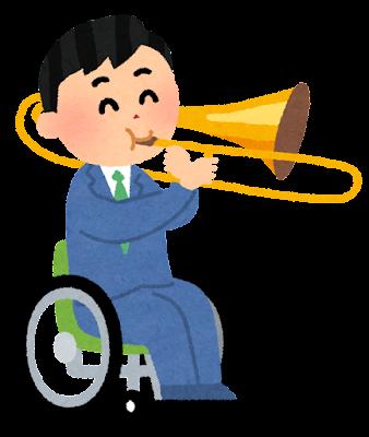 トロンボーンを演奏する男性のイラスト(車椅子)