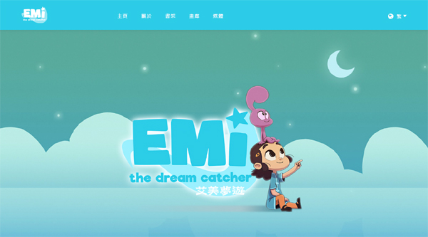 EMI_the_dream_catcher_web