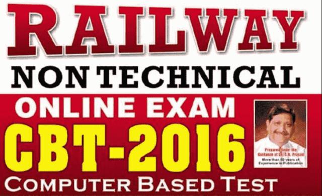 Books railway non technical pdf exam