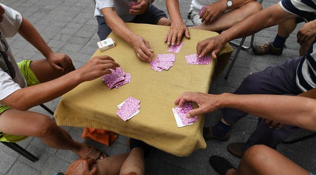 Hasil gambar untuk Permainan kartu 41