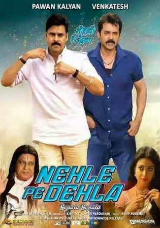 Nehle Pe Dehla 2018 HDRip 400Mb Hindi Dubbed 480p Watch Online Full Movie Download Worldfree4u 9xmovies