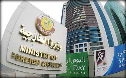 وظائف خالية فى وزارة الخارجية الكويتية عام 2019