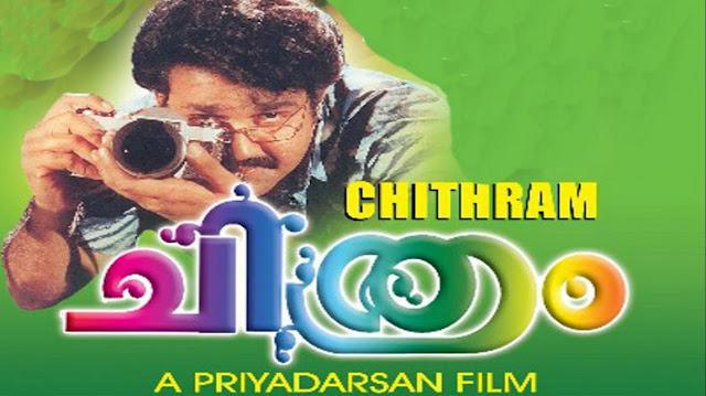 Chitram (1988) : Paadam pootha kaalam Song and Lyrics