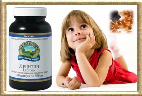 NSP в СНГ и на Международном рынке : Лецитин для детей