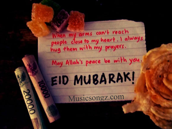 Eid Mubarak (Eid Ul Adha) 2017 Greetings Messages English And Hindi