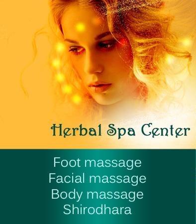 Herbal Spa Center