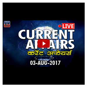 Current affairs live | 03 - 08 - 2017