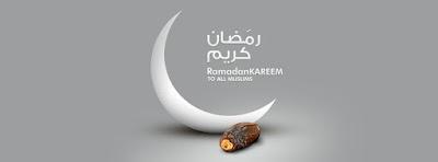 Ramadan Kareem To All Muslims - كفرات وأغلفة فيس بوك 2018