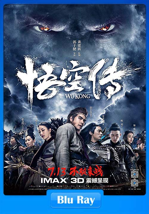 Wu Kong 2017 Dual Audio Hindi 720p BluRay ESub x264 | 480p 300MB | 100MB HEVC
