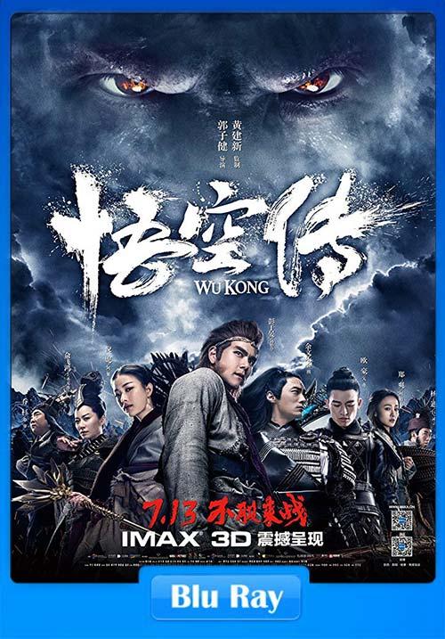 Wu Kong 2017 Dual Audio Hindi 720p BluRay ESub x264 | 480p 300MB | 100MB HEVC