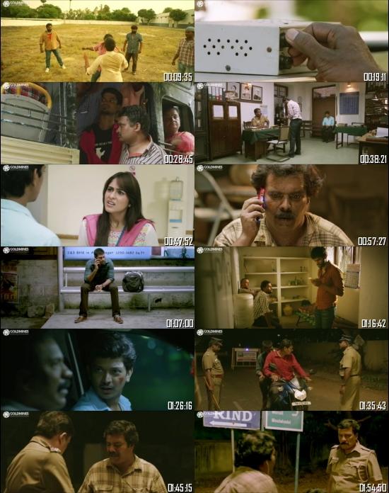 Dadagiri 2 2019 Hindi Dubbed 720p 480p Full Movie Download