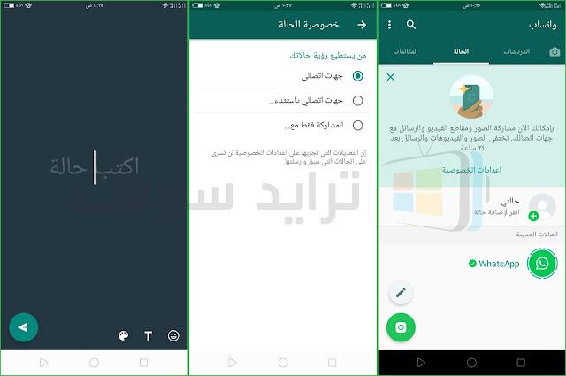 Download WhatsApp Free