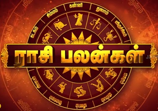 Rasi Palan 25-05-2020 Jaya Tv Horoscope
