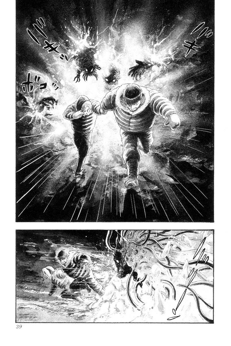 DevilMan chapter 1.1 trang 26