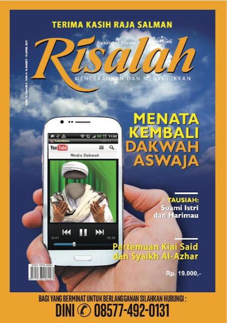 Majalah Risalah Edisi Maret 2017: Menata Kembali Dakwah Islam