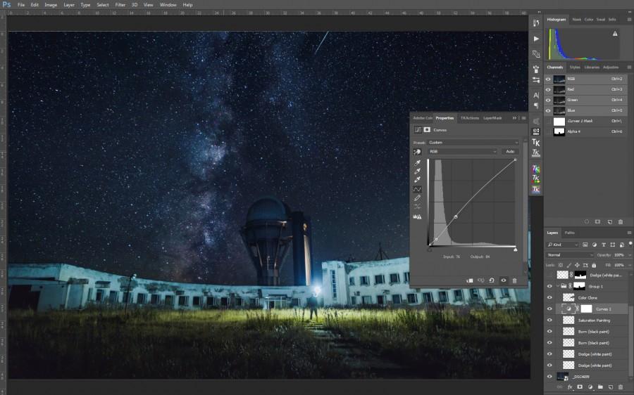 Программы для обработки фотографий звездного неба