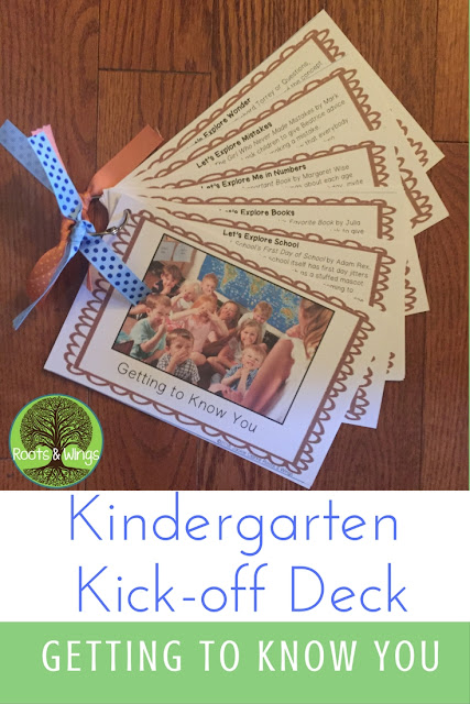 Back to School Getting to Know You Ideas and activities in kindergarten