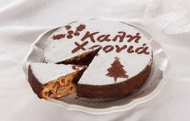 Οι Θεσσαλοί της Αργολίδας κόβουν την πίτα τους