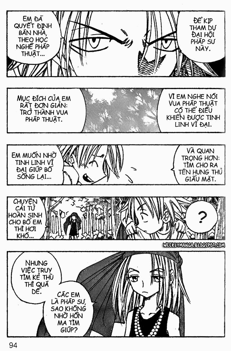 Shaman King [Vua pháp thuật] chap 158 trang 10
